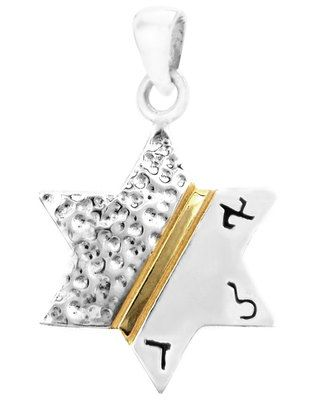 STAR OF DAVID - ALD EVIL EYE PROTECTION #jewelry #jewish #judaica #pendant #sterlingsilver #gold #starofdavid