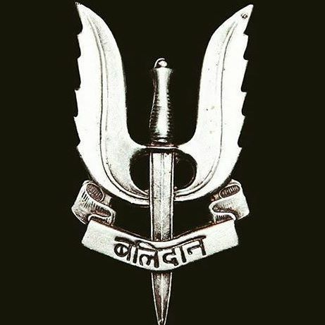 Indian Special Forces Para Commandos Indian Army Quotes Indian Army Wallpapers Indian Army Special Forces