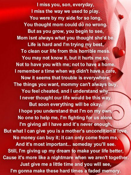 A mother\'s love poem to her son. <3 | Love & Poetry | Pinterest ...