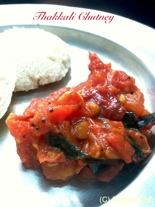 Chunky Tomato Chutney-I