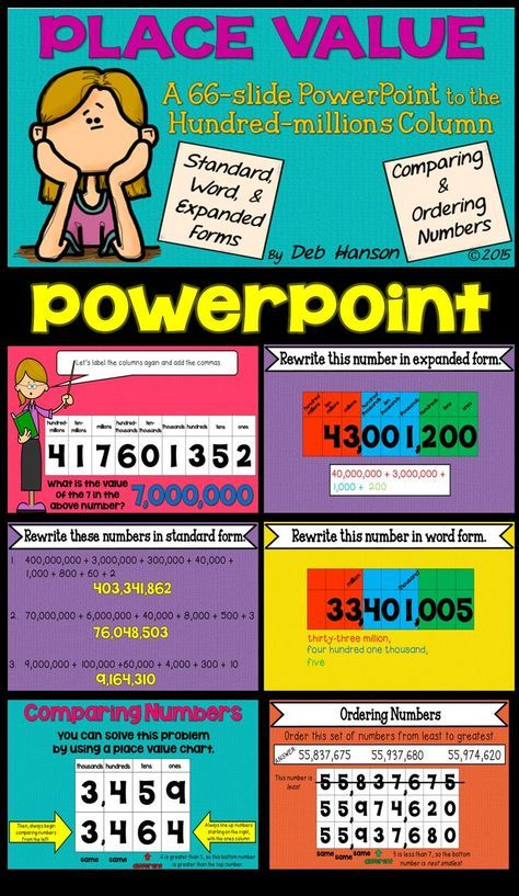 Place Value Powerpoint For 4th Grade And Up Ordering Numbers