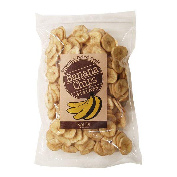 素材感しっかり!カルディの「さくさくバナナチップス」が美味しい!