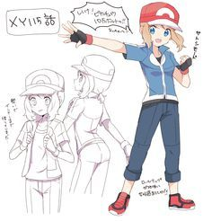 Serena #Amourshipping ^.^ ♡ in tumblr_o5nn4aNQbT1uxuhlto1_1280.png (1000×1043)…