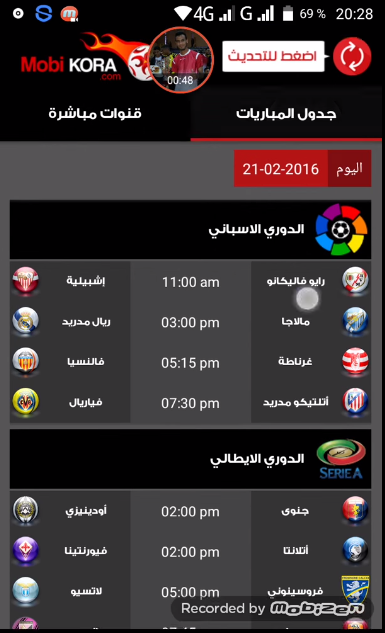 مشاهدة مباريات بث مباشر للاندرويد من موبي كورة تطبيق موبي كورة للاندرويد Download