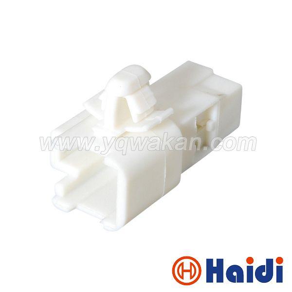 Free shipping 5sets yazaki 4pin auto plastic wire harness ... on
