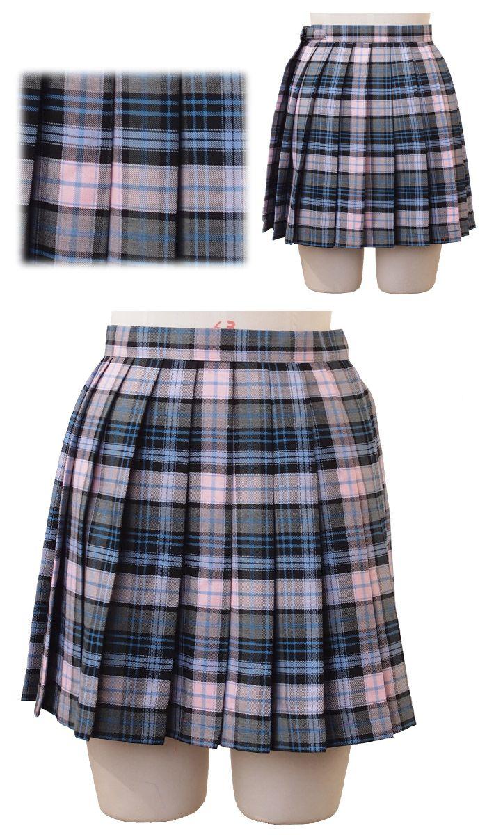 Pink and Sax Seifuku Skirt