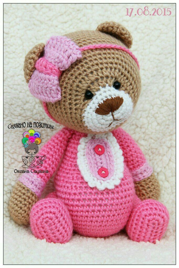 Pin by Charlene Gerber on Crochet | Pinterest | Amigurumi patterns ...