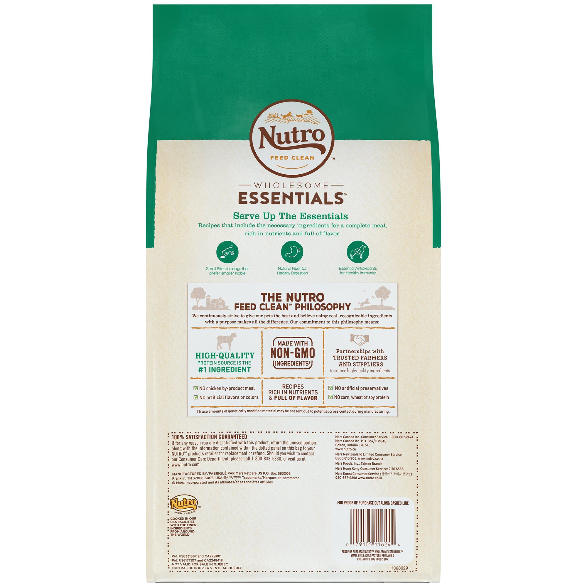 Nutro Wholesome Essentials Adult Dry Dog Food Small Bites