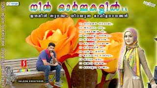 Mp3 Mappila Songs Free Download For Mobile Songs Karaoke Songs Mp3 Music Downloads