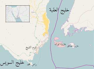بالصور شاهد خريطة السعودية الجديدة بعد اضافة جزيرة صنافير وتيران Map World Map Blog Posts