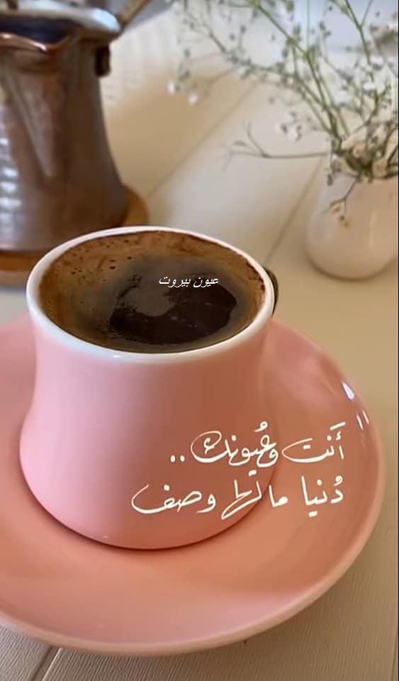 ممنوع الدخول الى عالمي Eyes Beirut الصفحة 20 منتديات انفاس الحب Food Desserts Chocolate