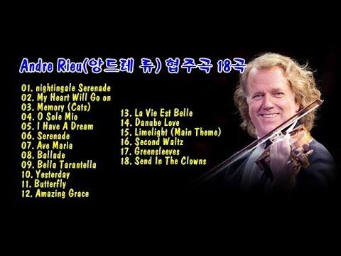 Andre Rieu 앙드레 류 협주곡 18곡 Youtube
