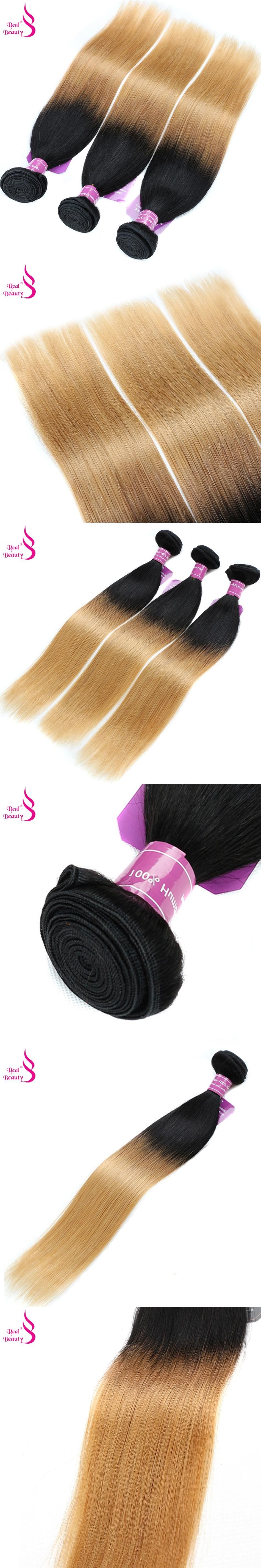 Real beauty ombre human hair brazilian straight hair bundles tb