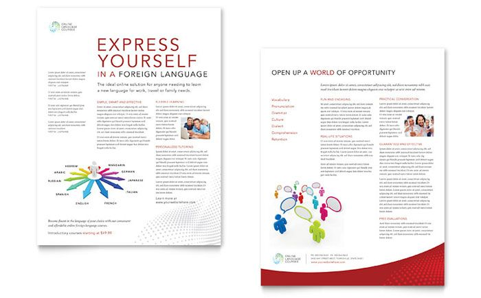 Kindergarten Tri Fold Brochure - Microsoft Word Template - fact sheet template