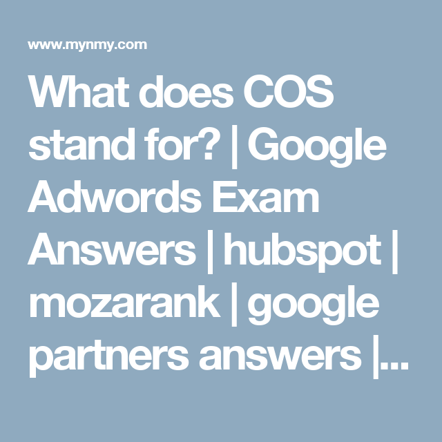 What Does Cos Stand For
