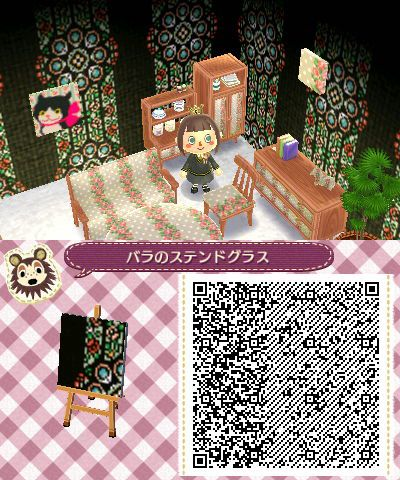 Animal Crossing New Leaf Stained Glass Pattern qr codes Choose ...