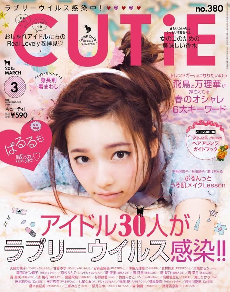 Cutie 3.2015