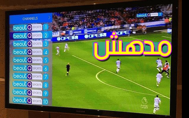 طريقة تشغيل جميع قنوات Beoutq Sport التي تسرق البث من بين سبورت على جهاز الإستقبال بدون أنترنت مجانا Sport 10 Soccer Field Sports