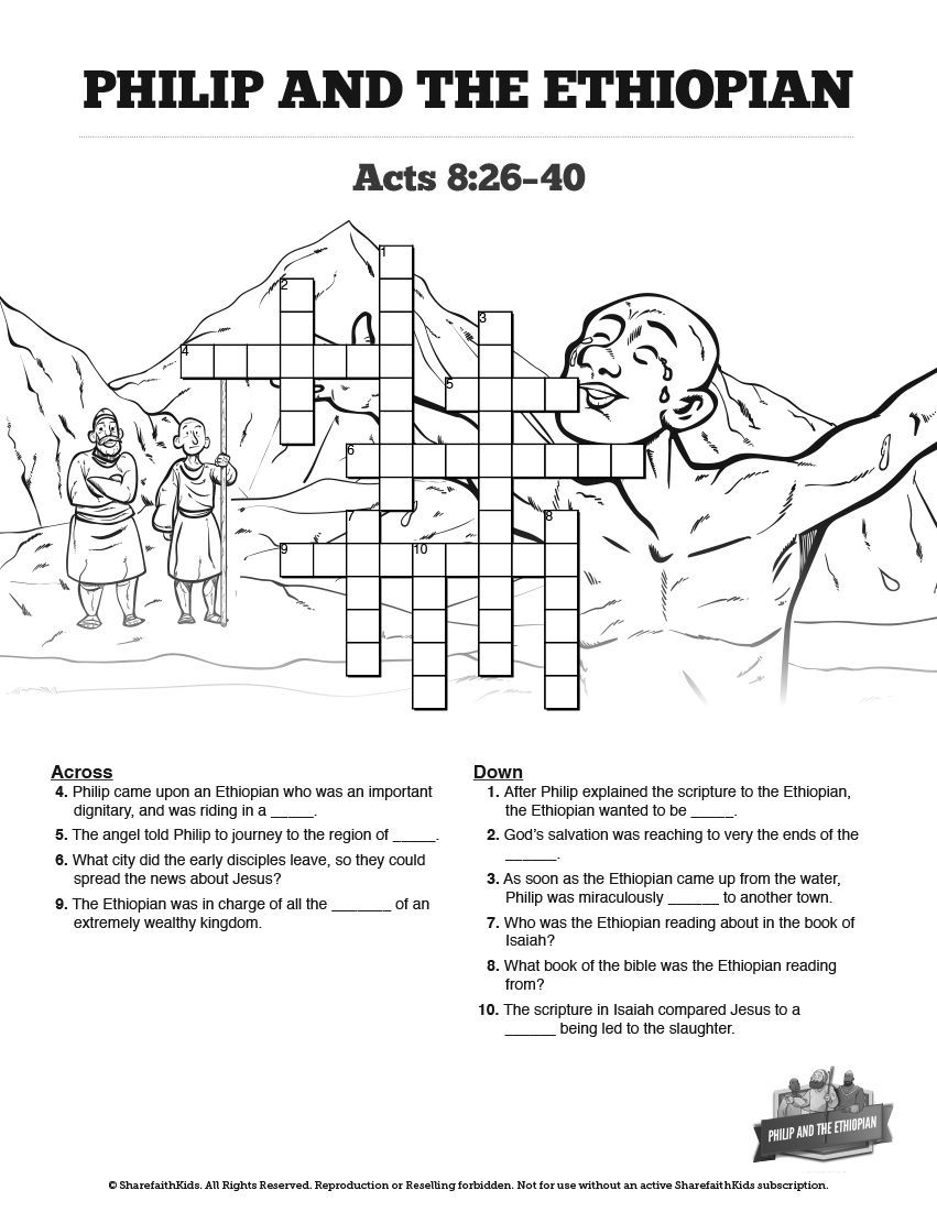 Acts 8 philip and the ethiopian sunday school crossword for Ethiopian eunuch coloring page