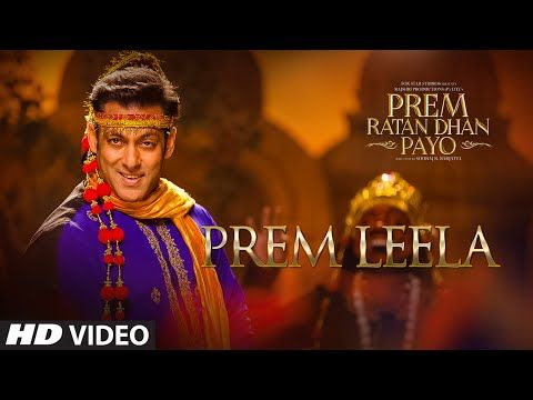tamil movie Prem Kaa Game video song download