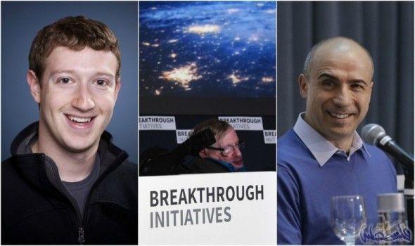 أغنى رجال في العالم يقررون اطلاق مشروع بـ 100 مليون دولار Breakthrough Incoming Call Screenshot Incoming Call