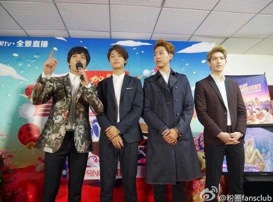 CNBLUE at Hunan Spring Festival in China