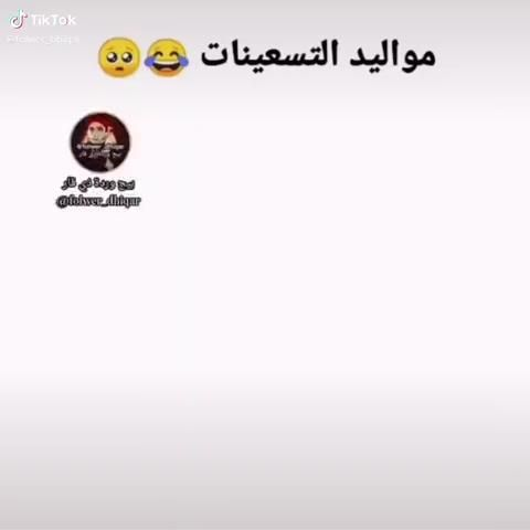 Mohammed 1 Alaleaoi 1 Instagram Photos And Videos Love Smile Quotes Smile Quotes Photo And Video