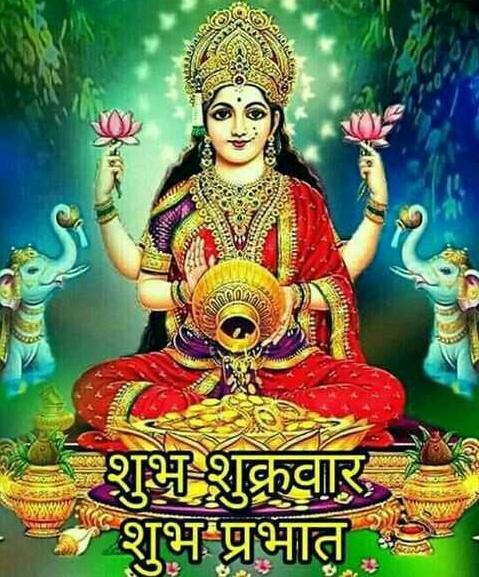 Subh Shukrawar Good Morning Images Wallpaper Pictures Photos Good Morning Friday Images Good Morning Images Morning Images