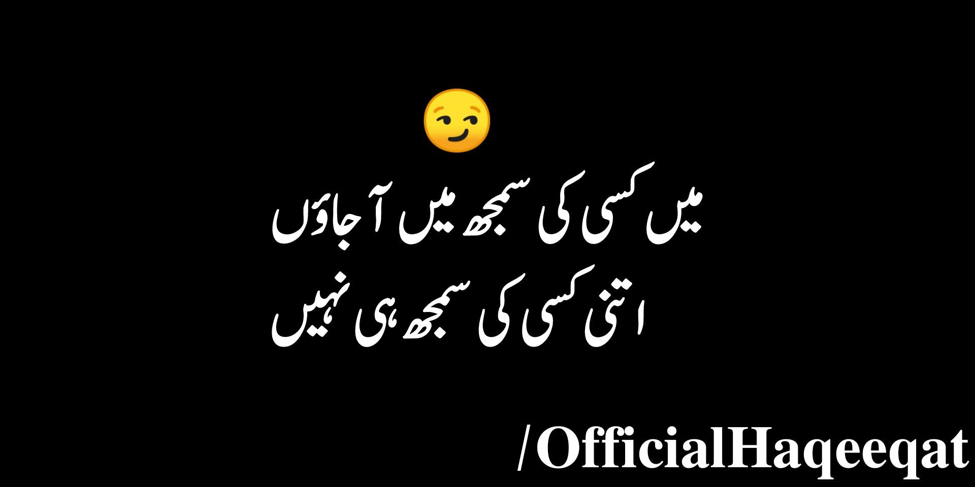 Funny Quote Funny Quotes Urdu Funny Quotes Funny Mom Quotes