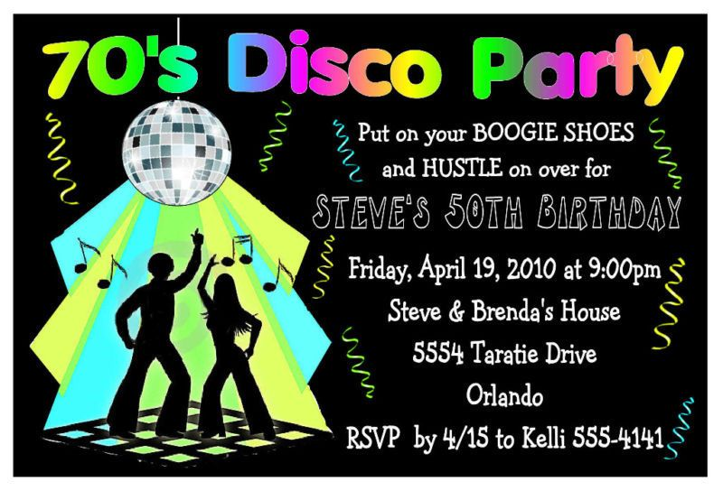 70s disco party invitations for birthday  etc  digital