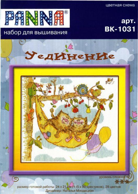 Gallery.ru / Фото #53 - Кошки - bangel98