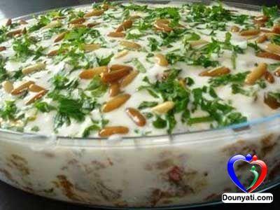 دنيتي باذنجان باللبن Mediterranean Cuisine Middle East Food Arabic Food