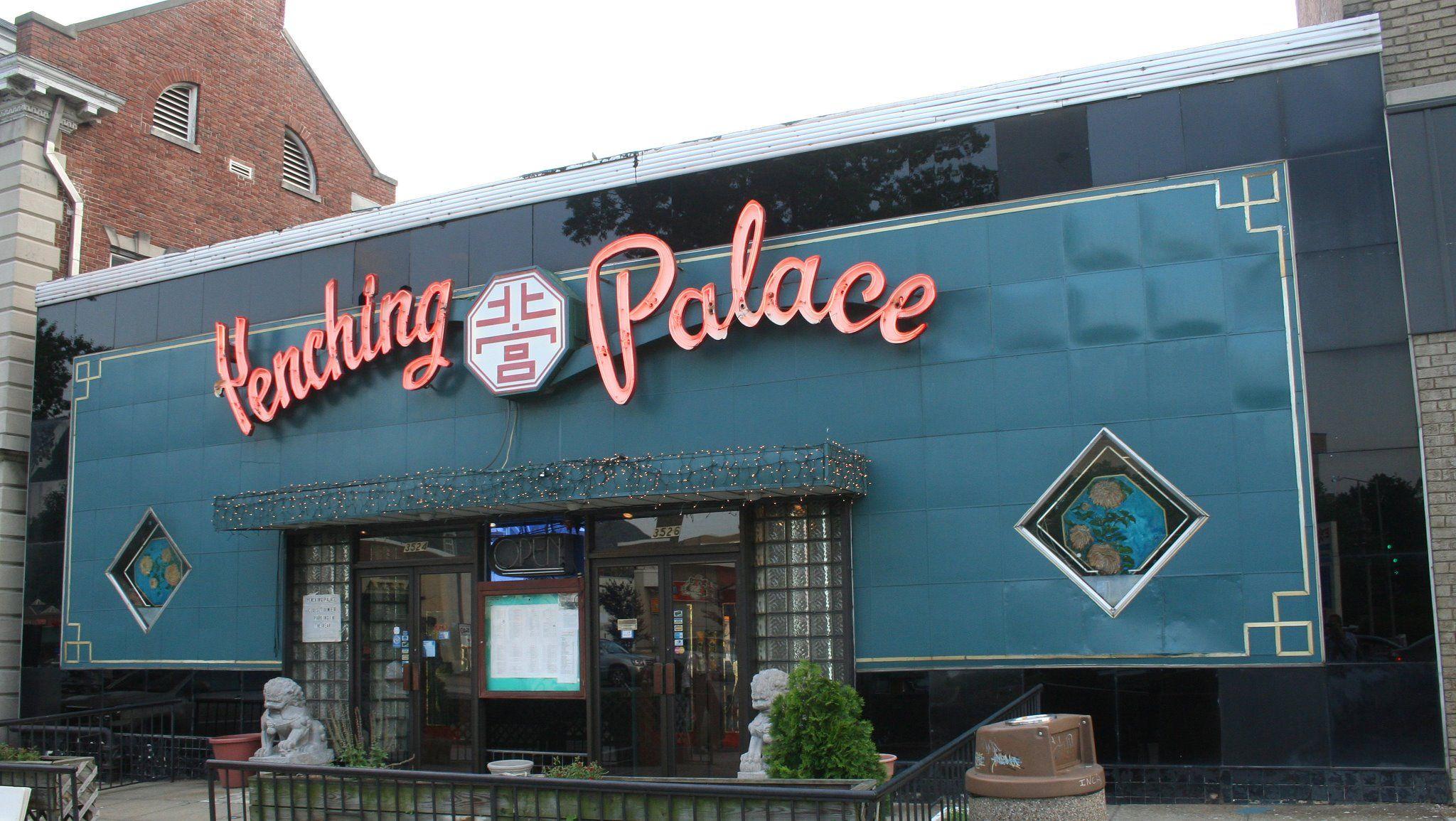Yenching Palace, Connecticut Avenue, Washington DC