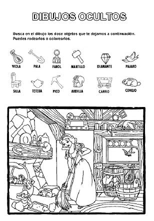 Dibujos Ocultos Actividades Ludicas Educativas Objetos Escondidos Objetos Ocultos Figuras Escondidas