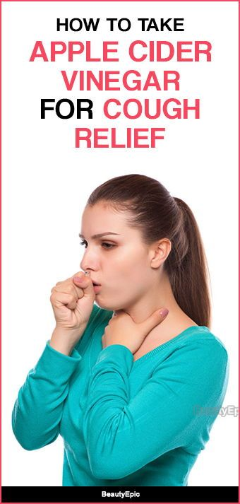 Apple Cider Vinegar for Cough | How to stop coughing, Stop
