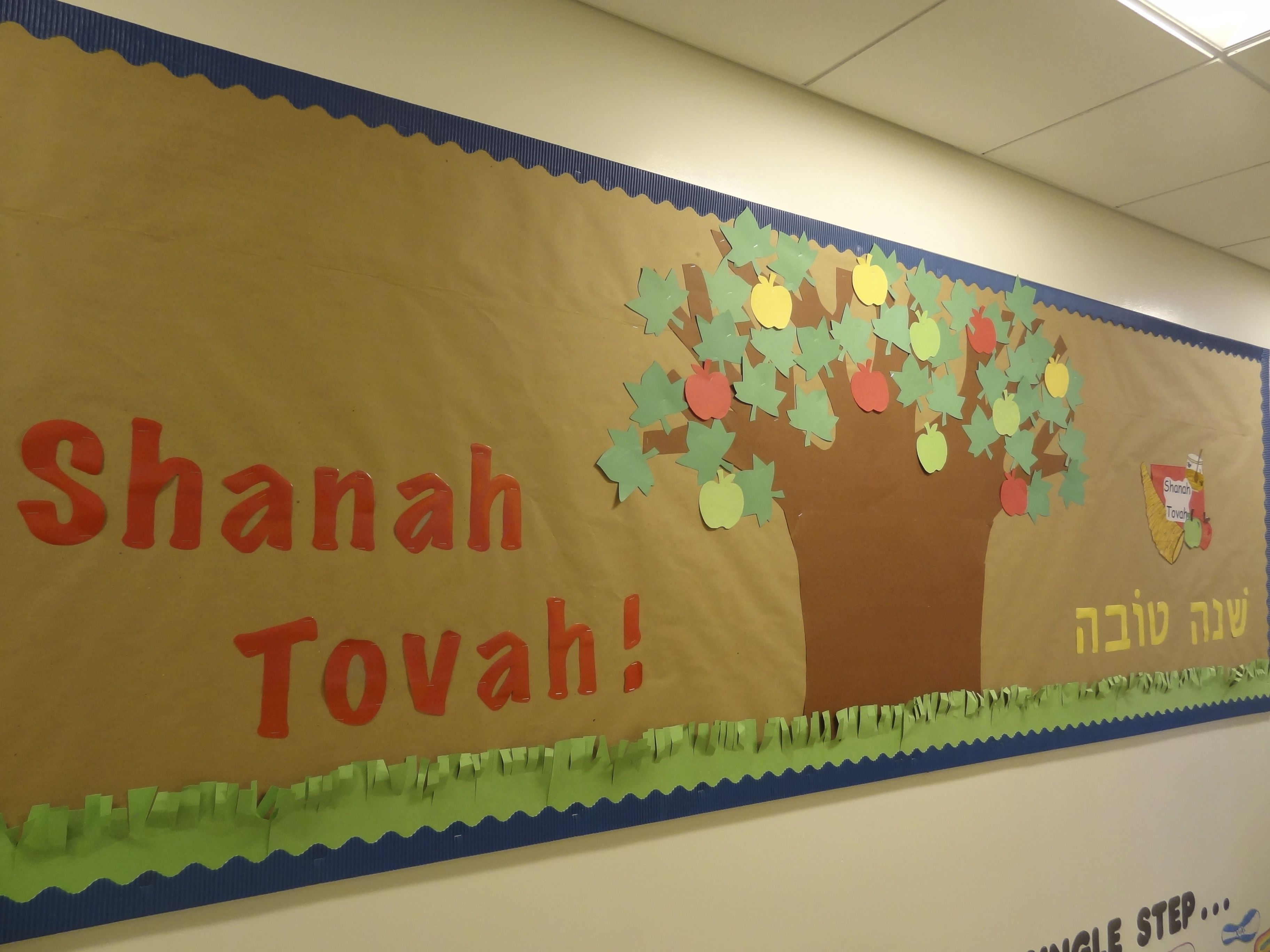 Yom Kippur Shofar Kids Craft Sunday School