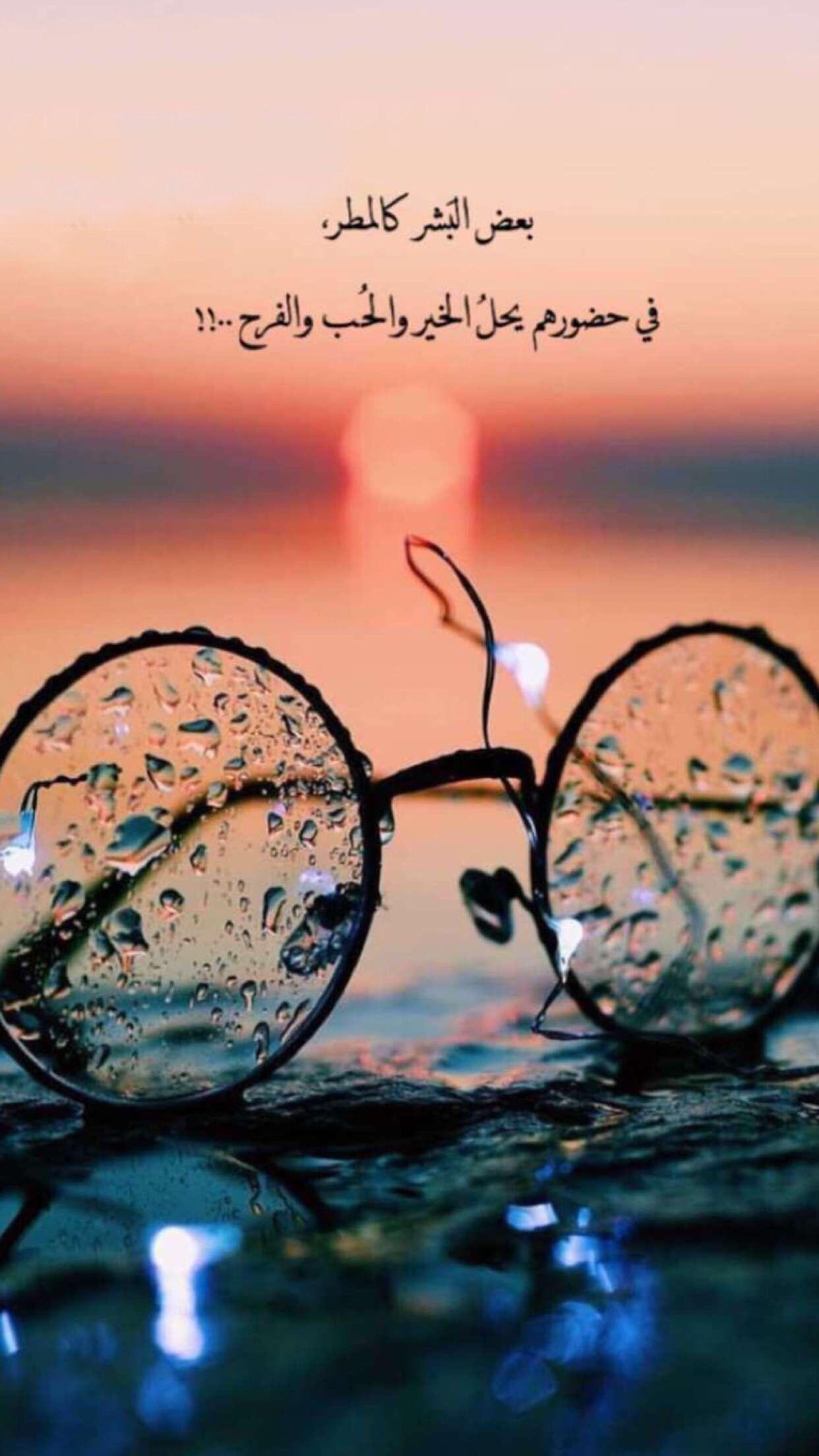 نعم ولكن قليلون هم Arabic Quotes Beautiful Arabic Words Words Quotes