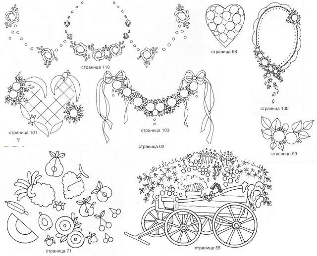 Bordado Ponto Rococo Com Imagens Designs De Bordados Bordado