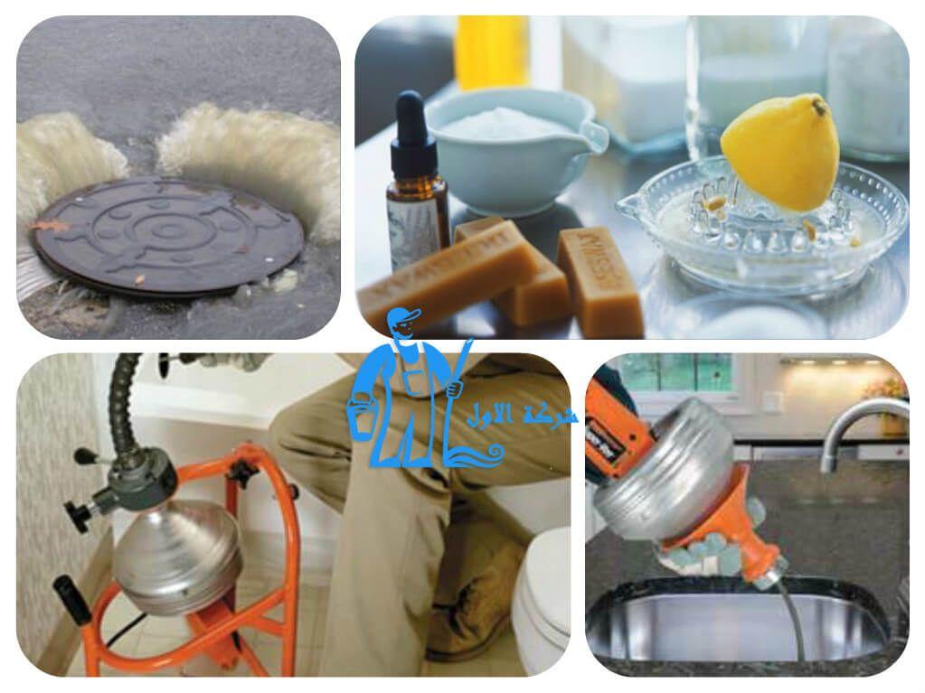 طرق فتح المجاري المسدودة وتسليك بالوعة الحمام و المطبخ Kitchen Kitchen Appliances Stove Top Espresso