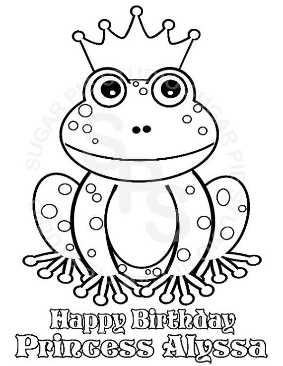personalized printable princess frog birthday party favor childrens kids coloring page activity pdf or jpeg file - Frog Prince Coloring Page