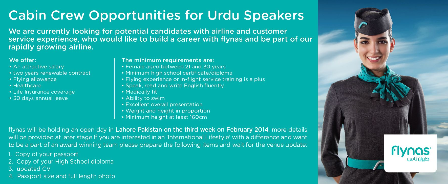 Cabin crew opportunities for Urdu Speakers  Open Day for