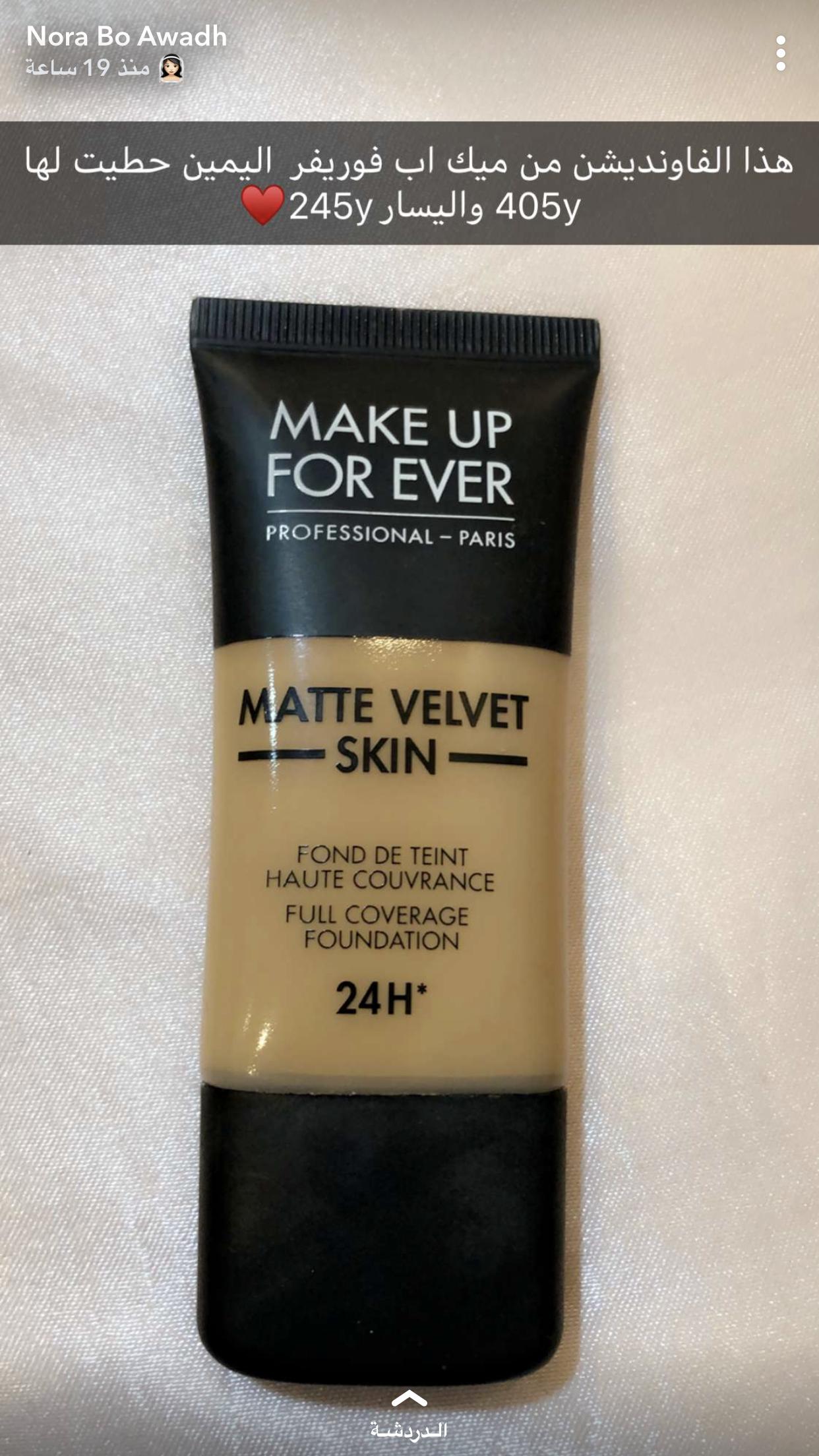 Pin By سومز العنزي On تصوير شاشه لسنابات Velvet Skin Make Up For Ever Coverage Foundation
