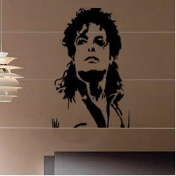 Photo of Wandsticker Michael JacksonWayfair.de