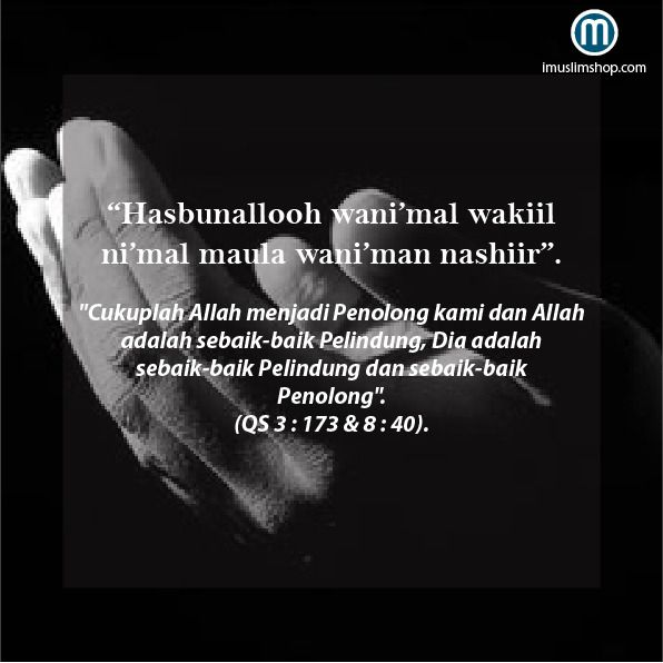 Doa Minta Jodoh Sebarkanmanfaat Imuslimshop Photoviral