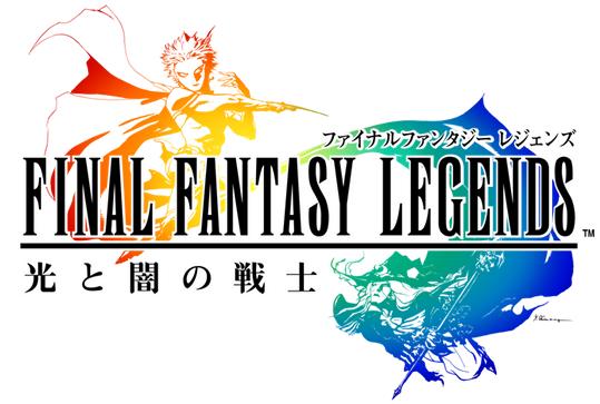 Official Logo In Japan Logo Oficial En Japon Final Fantasy Legends Final Fantasy Logo Final Fantasy Final Fantasy Iv