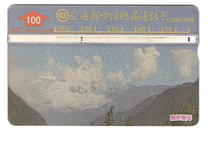 Card number C0007. 500,000 issued in 1992. Known control numbers 249D & 249E.