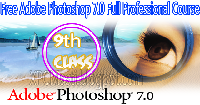 learn adobe photoshop 7 0 full professional course class 09 in urdu rh pinterest com Adobe Photoshop Logo Install Adobe Photoshop 7.0