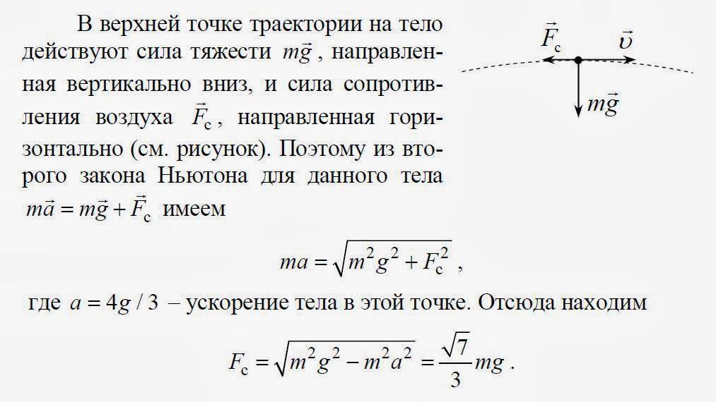 Решение задач физика математика i математика 6 класс задачи на масштаб решения