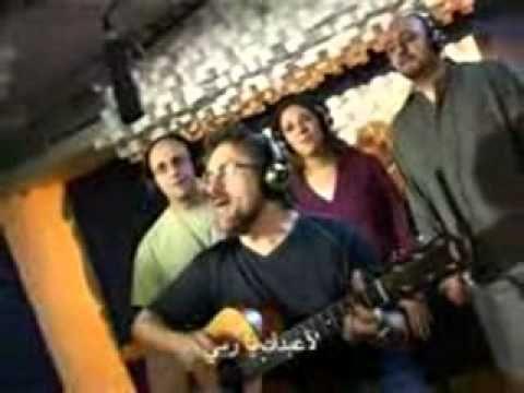 Eu nasci pra te Adorar - Árabe