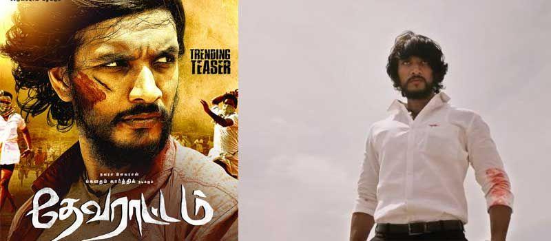 Devarattam Official Teaser Gautham Karthik Manjima Mohan Muthaiah Gautham Karthik Teaser It Movie Cast